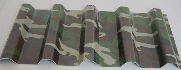 Access Fiberglass Camouflage Sheets Lance Brown Import